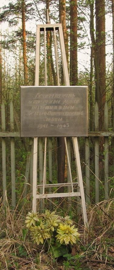 п. Дунай Всеволожского р-на. Братская могила рабочих торфопредприятия, заготовлявших топливо для блокадного Ленинграда.