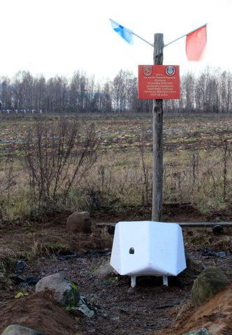 п. Майнило Выборгского р-на. Памятный знак в память о событии, получившим название «Майнильский инцидент» и ставшим формальным поводом для начала Советско-Финской войны 1939-1940 гг.