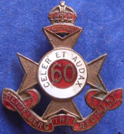 Знак на шляпу военнослужащих 60-го пехотного батальона.