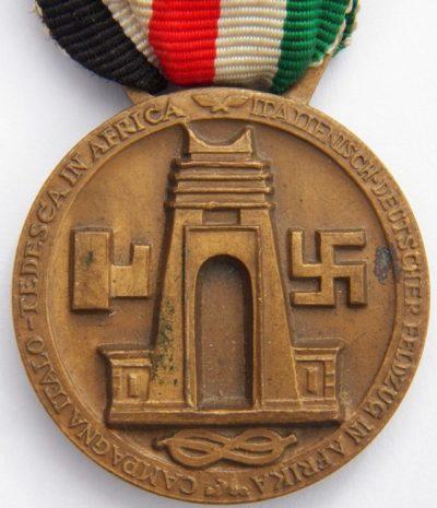 Аверс и реверс бронзовой медали «За Итало-Германскую Кампанию в Африке».