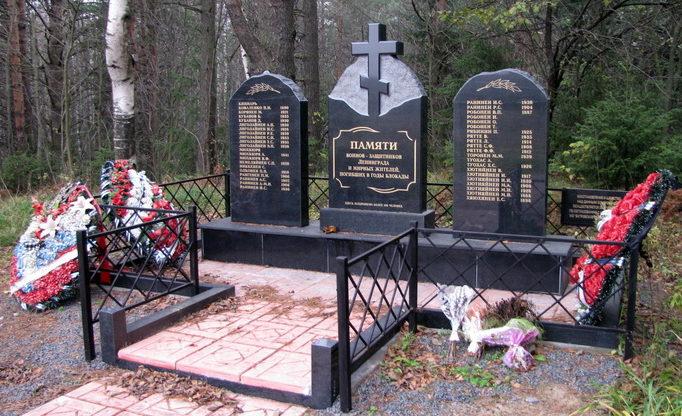 д. Мистолово Всеволожского р-на. Памятник на братской могиле советских воинов.