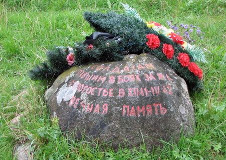 ст. Погостье Выборгского р-на. Братское воинское кладбище за южной околицей деревни.