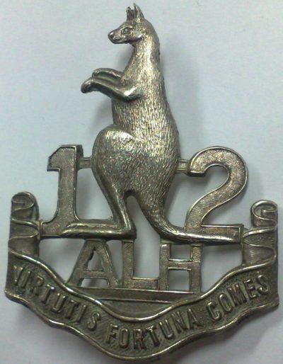 Знак на шляпу военнослужащих 12-го полка легкой кавалерии.