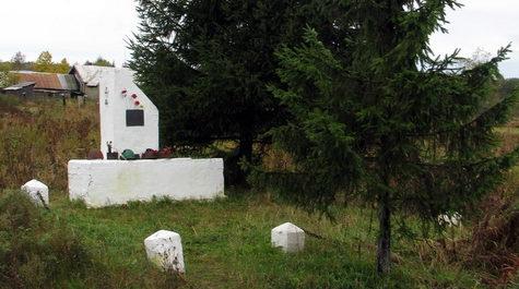 ст. Погостье Выборгского р-на. Братская могила воинов 483-го стрелкового полка 177-й стрелковой дивизии.