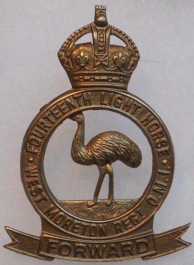 Знак на шляпу военнослужащих 14-го полка легкой кавалерии.
