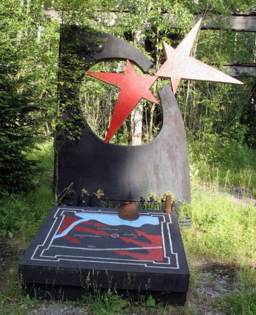 п. Синявино Кировского р-на. Памятный знак на месте прорыва блокады Ленинграда.