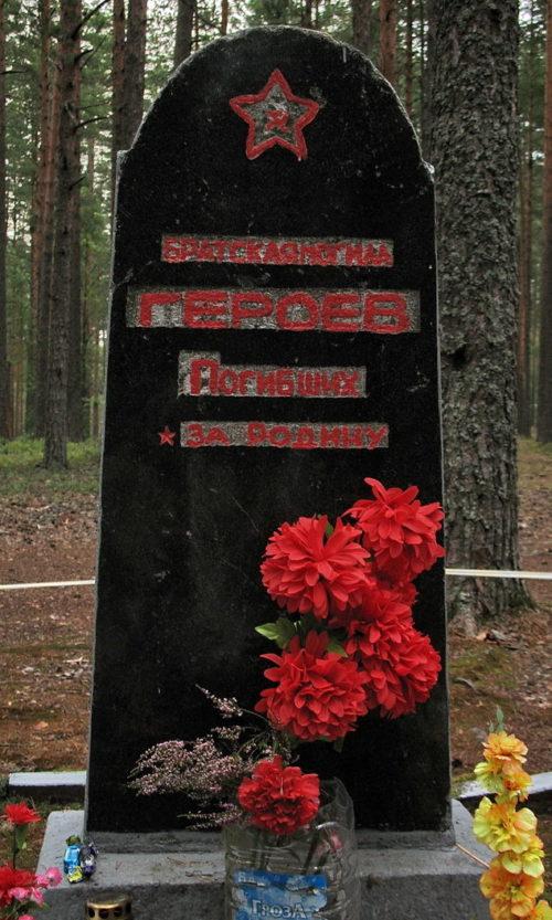 п. Поляны, Выборгского р-на. Братская могила советских воинов.
