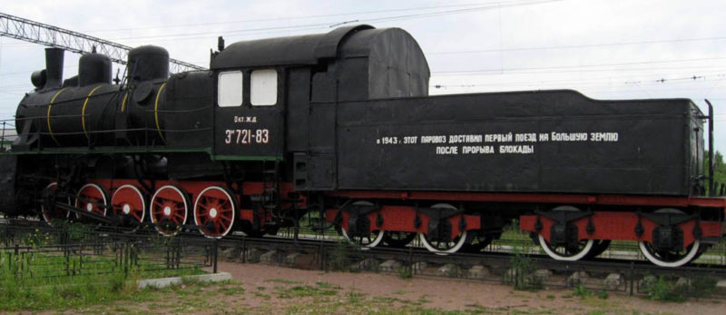 Паровоз ЭМ-721-83.