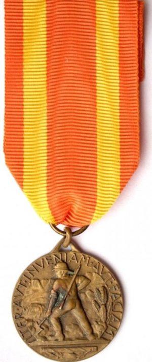 Аверс и реверс медаль «За работу в итальянской Восточной Африке» (2-й вариант).