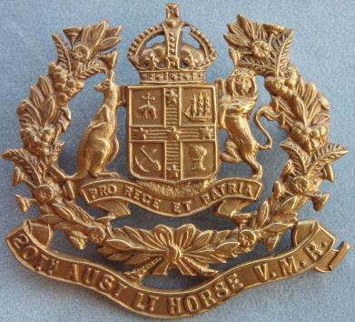 Знак на шляпу военнослужащих 20-го полка легкой кавалерии.
