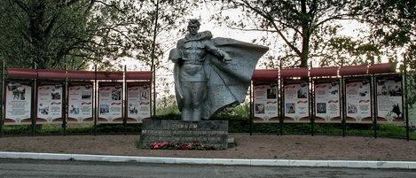 п. Мурино Всеволожского р-на. Памятник воинам МПВО, погибшим в годы войны.