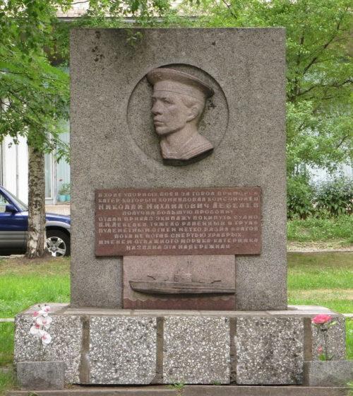 г. Приморск Выборгского р-на. Памятник командиру катера Н. М. Лебедеву, в честь которого названа набережная в г. Приморске.