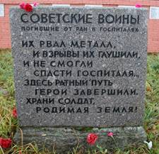 Стелы на кладбище.