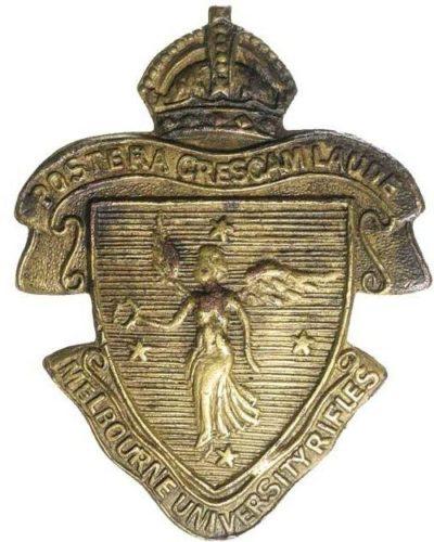 Знак для шляпы военнослужащих Мельбурнского университетского полка.