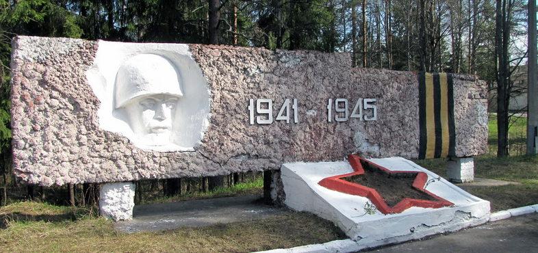 д. Ненимяки Всеволожского р-на. Стела, посвященная Великой Отечественной войне.