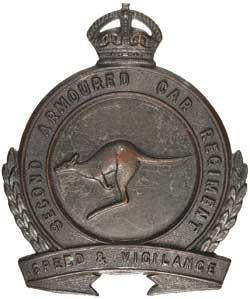 Знак на шляпу военнослужащих 2-го бронированного автомобильного полка.
