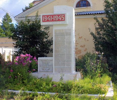 """г. Волхов. Памятный знак работникам ж/д станции «Волховстрой-«"""" погибшим в годы войны. На мемориальных досках увековечено имена 33 воинов."""