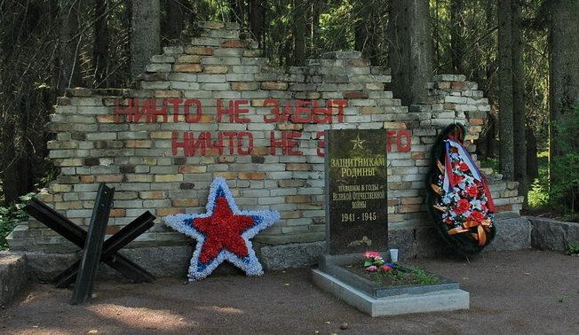 д. Решетниково Выборгского р-на. Мемориал воинам, павшим в годы Великой Отечественной войны.