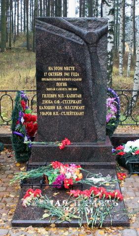 д. Канисты Всеволожского р-на. Стела в честь летчиков КБФ погибших в годы войны.