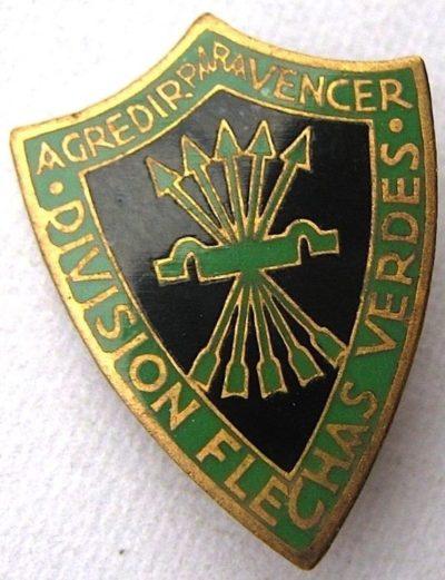 Аверс и реверс знака штурмовой бригады «Flechas Verdes», воевавшей в Испании.