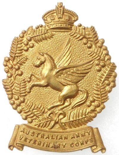 Знак на шляпу военнослужащих Австралийского ветеринарного корпуса.
