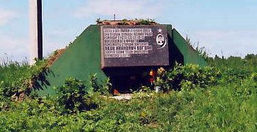 п. Синявино Кировского р-на. Памятный знак на месте подвига Богдана Я. И. закрывшего телом амбразуру фашистского дзота в январе 1943 г.