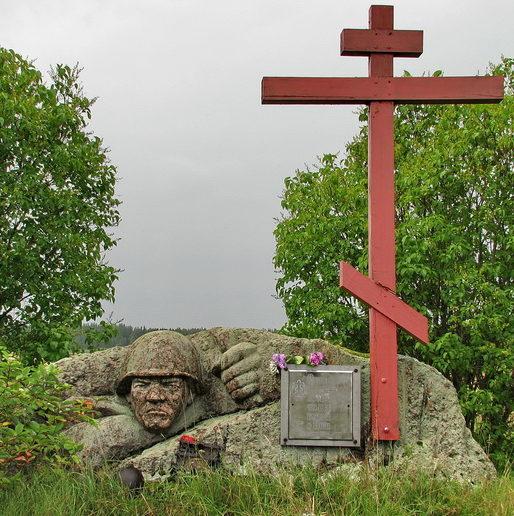 п. Свердлово Выборгского р-на. Памятный знак воинам 43-й дивизии.