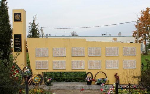 д. Кисельня Волховского р-на. Памятник погибшим землякам. На мемориальных досках увековечено имена 311 человек.