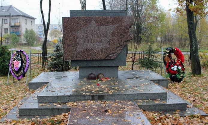г. Светогорск, Выборгского р-на. Памятник по улице Победы, установленный на братской могиле, в которой похоронено 42 советских воинов, в т.ч. 32 неизвестных.