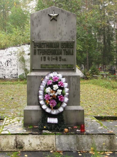 г. Светогорск Выборгского р-на. Памятник участникам войны и работникам тыла.