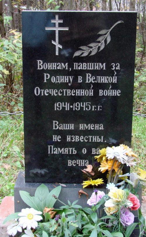 д. Керро Всеволожского р-на. Братская могила советских воинов.