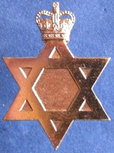 Знак на шляпу отдела еврейского капеллана австралийской армии.