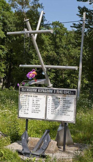 г. Шлиссельбург Кировского р-на. Памятник по улице Новоладожский канал был установлен в 1996 году, в честь погибшим на Ладоге кораблей.