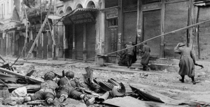 Бои в Афинах. Декабрь, 1944 г.