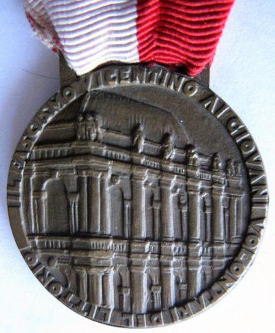 Аверс и реверс медали «Викентийский фашизм» для молодых добровольцев Литторио.