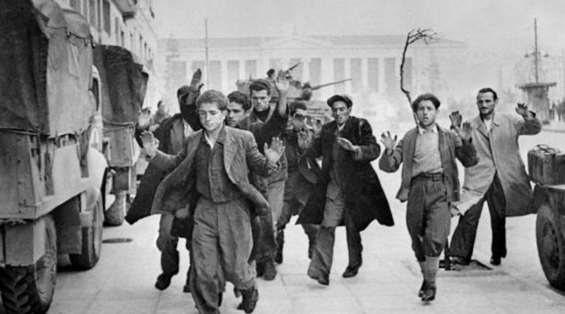 Британская армия «наводит порядок» в Греции. Январь, 1945 г.