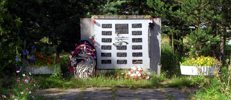 п. Осиновец Всеволожского р-на. Памятник воинам-зенитчикам.