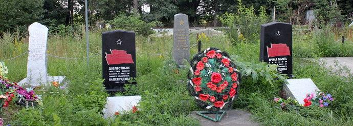 п. Цвелодубово Выборгского р-на. Памятники, установленные на братских могилах, в которых захоронено 70 советских воинов, погибших в годы Советско-Финской и Великой Отечественной войн.