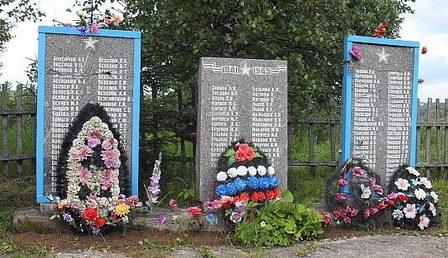 д. Вонозеро Лодейнопольского р-на. Памятник погибшим землякам.