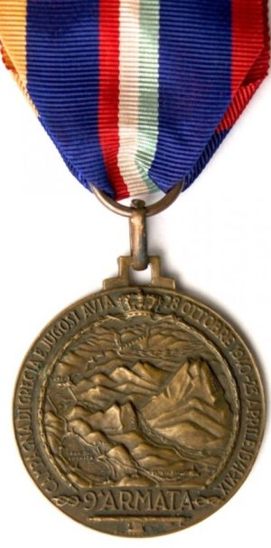 Аверс и реверс памятной медали 9-й армии.