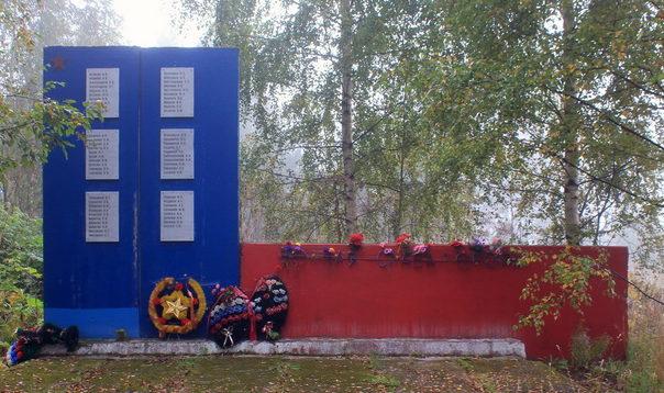 д. Имоченицы Лодейнопольского р-на. Памятник погибшим землякам, на котором увековечено имена 58 человек.