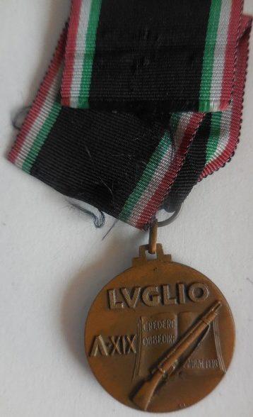 Медали организации GUF.