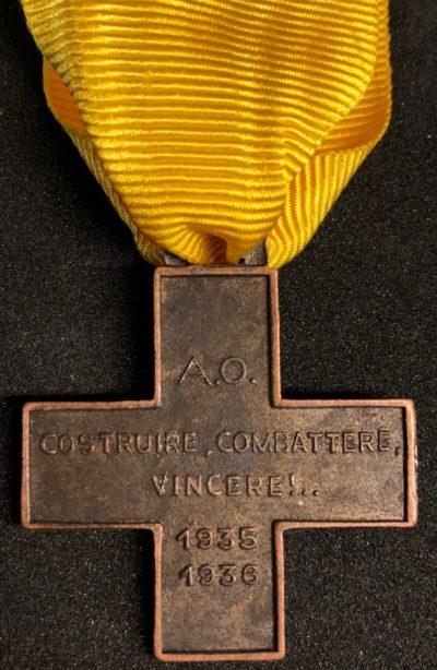 Аверс и реверс креста артиллерии на Восточно-африканской войне 1935-1936 годов.