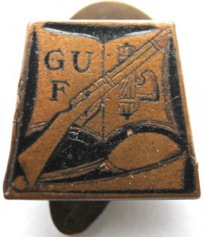 Знаки организации GUF.
