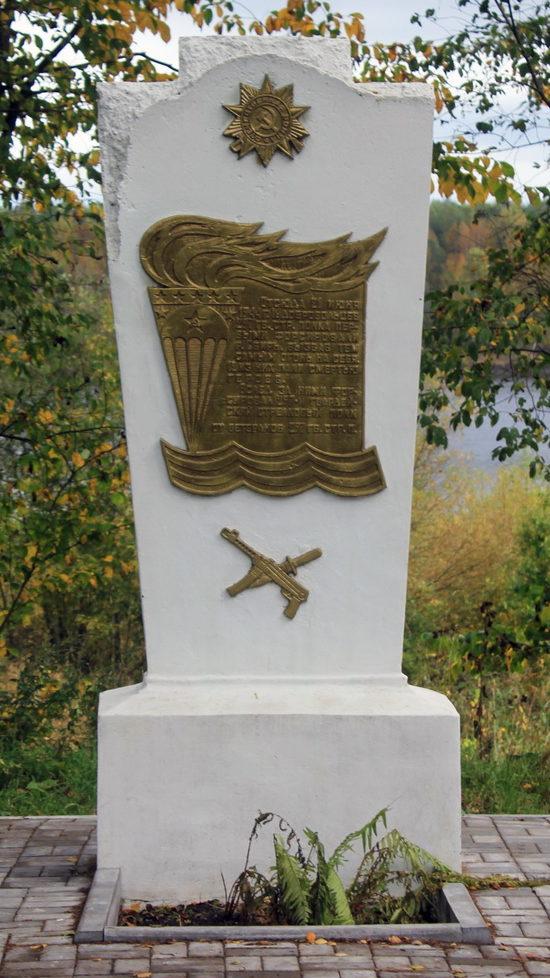 г. Лодейное Поле. Памятный знак воинам 297-го гвардейского полка на месте его переправы через р.Свирь.