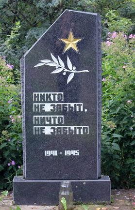д. Хвалово Волховского р-на. Памятный знак «Никто не забыт и ничто не забыто».