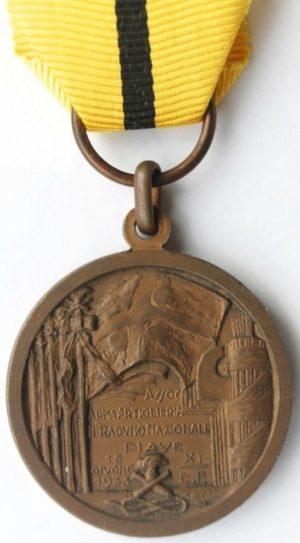Аверс и реверс памятной медали 2-го сбора артиллеристов. Piave. 1933 г.