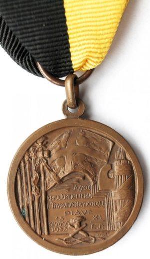 Аверс и реверс памятной медали 7-го сбора артиллеристов.