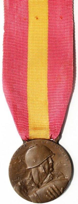Аверс и реверс памятной медали 3-го сбора артиллеристов. 1934 г. Медаль изготовлена из бронзы, диаметр – 30 мм.