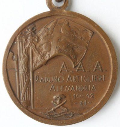 Аверс и реверс памятной медали сбора артиллеристов. Александрия. 1934 г. Медаль изготовлена из бронзы, диаметр – 30 мм.